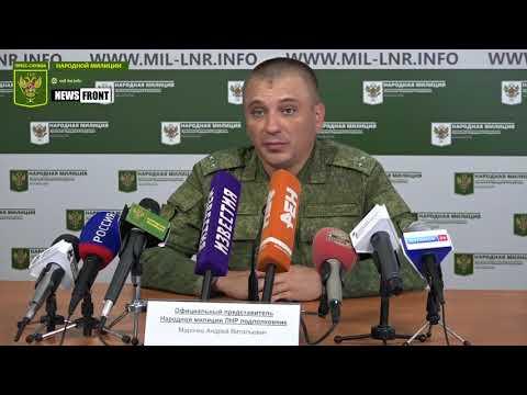 Поступление в ВСУ новых БТР «Буцефал» не угрожает безопасности ЛНР
