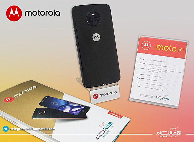 Официальный дистрибьютор Motorola показал фотографии и характеристики Moto X4