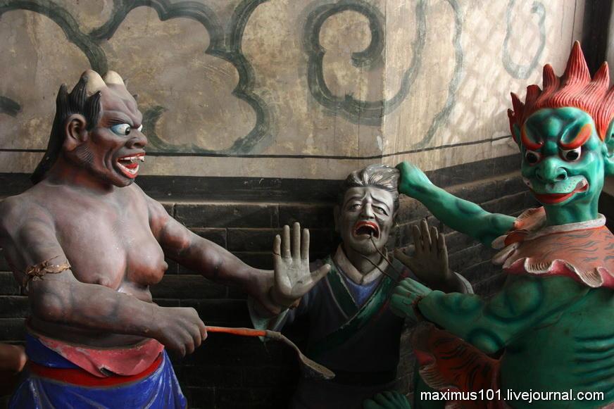 Музей пыток в Китае.