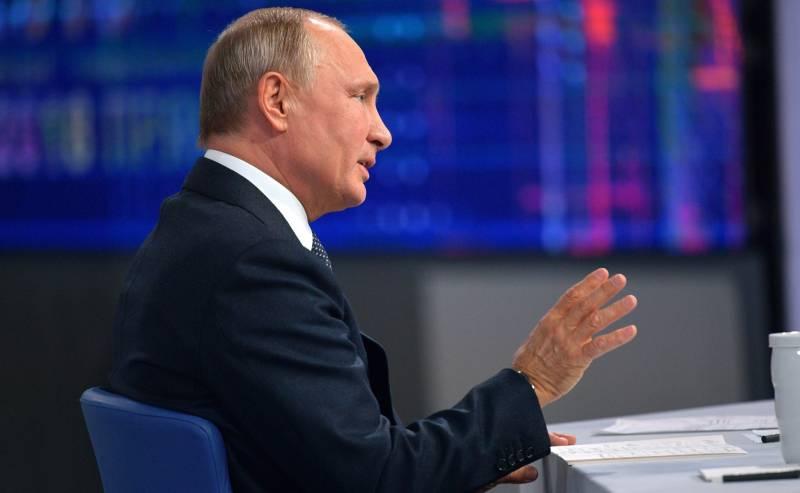 Нулевой вариант для России и США