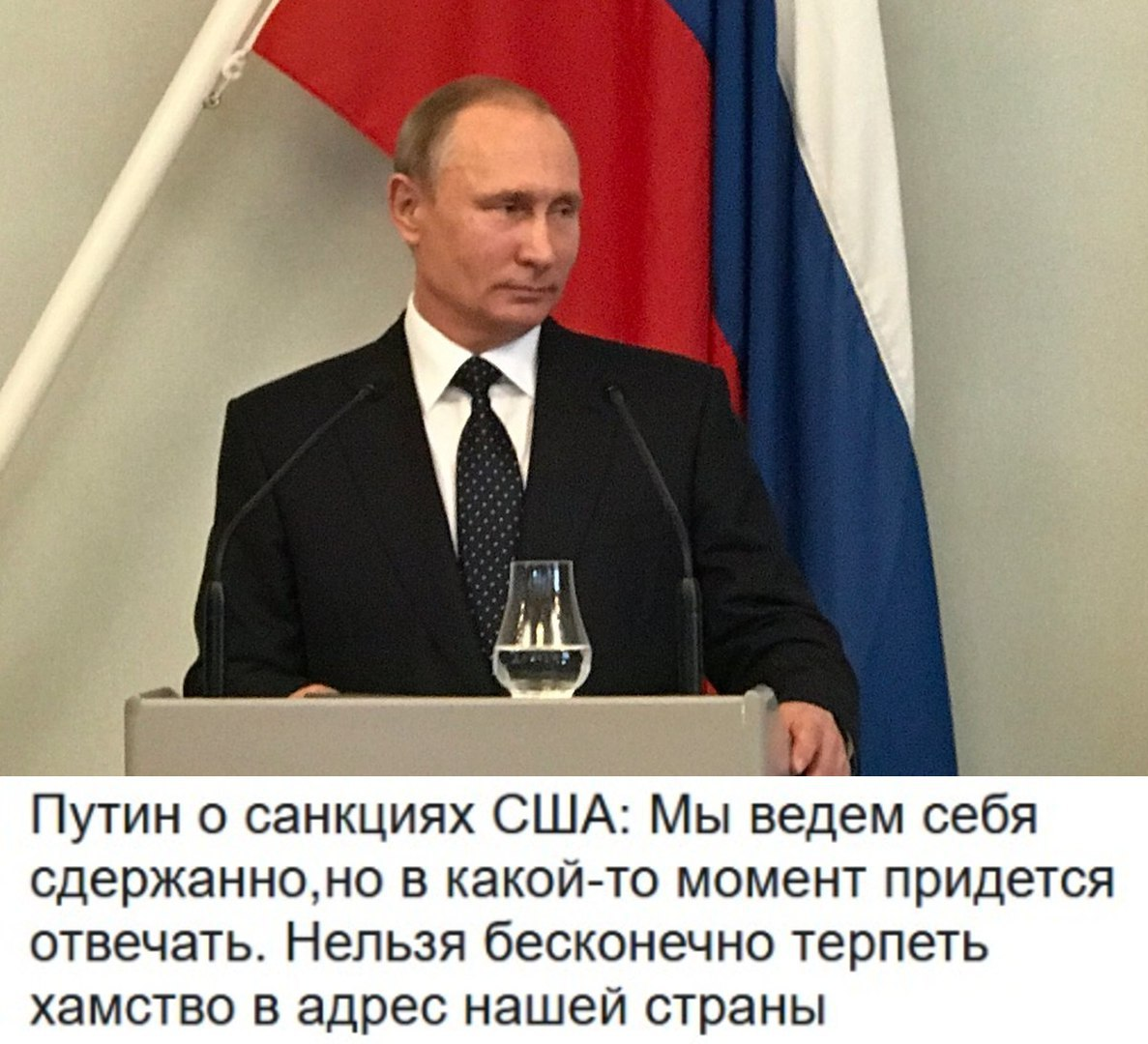 СМИ: ответ Москвы на антироссийские санкции будет жестким