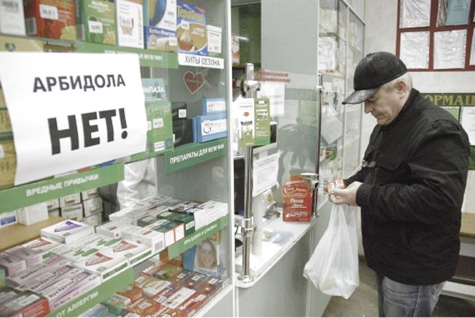 Как не разориться в аптеке. Реальные факты о медицинских препаратах