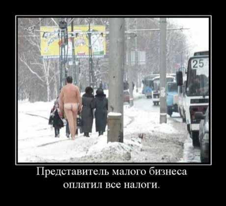 Анекдоты,Дворник Петров