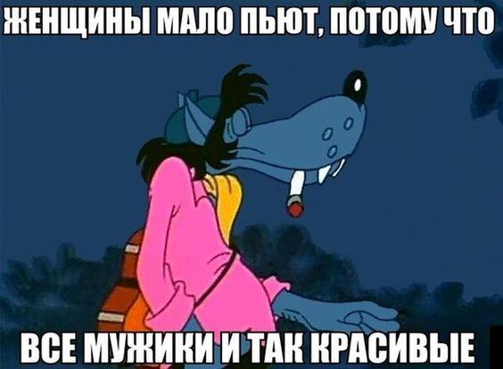 Посланец солнечной Армении, ошмонав по списку магазины Москвы, культурно отдыхает с барышней в своей гостинице…