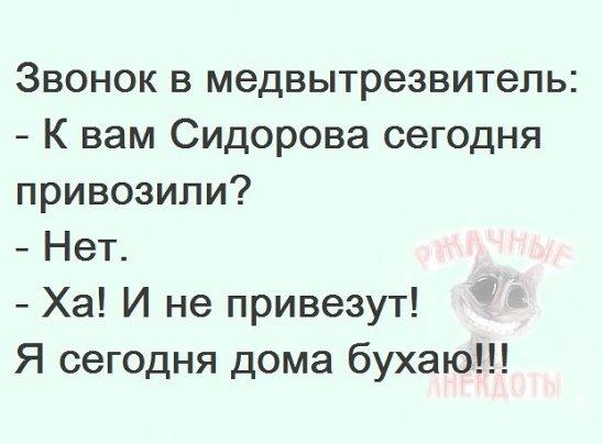 Встречаются два приятеля: — Ты, я слышал, автомобиль купил?..