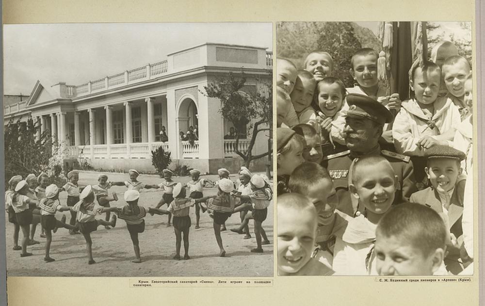 Благосостояние детей Советского Союза 58