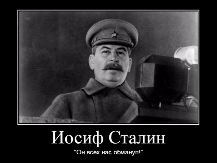 Как ученый обманул Иосифа Сталина и избежал наказания
