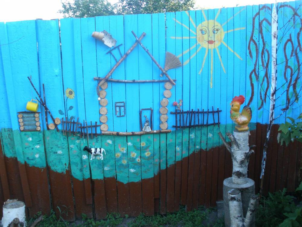 Как украсить забор в детском саду своими руками фото