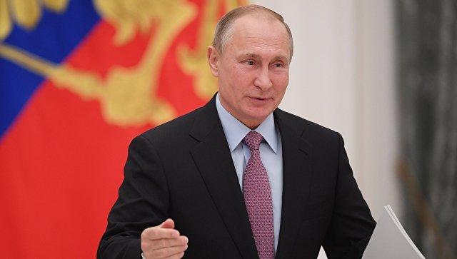 Путин предложил специпотеку семьям, ждущим второго или третьего ребенка