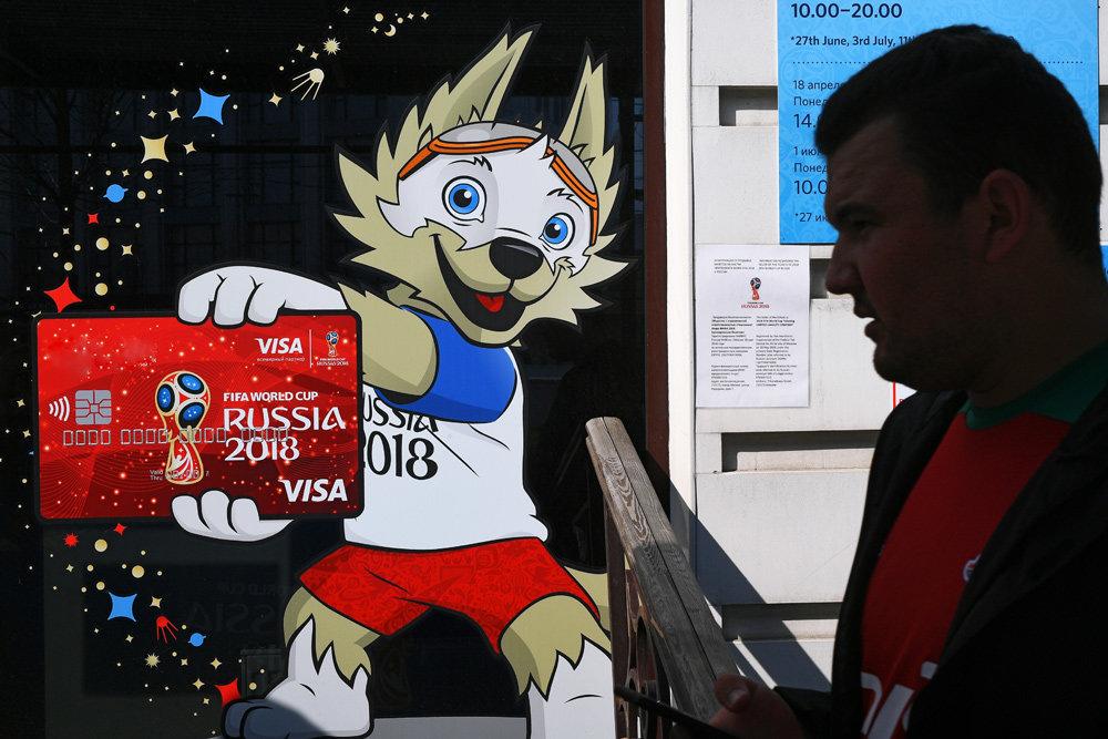 Банки посоветовали болельщикам завести новую карту на время ЧМ-2018