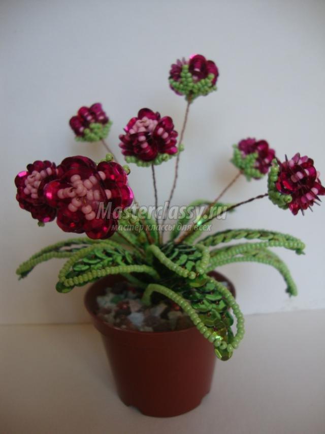 Цветы из бисера и пайеток