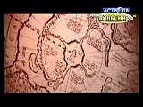 Астро-ТВ. В поиске ответа. Как найти Шамбалу? 04.02.12.mp4