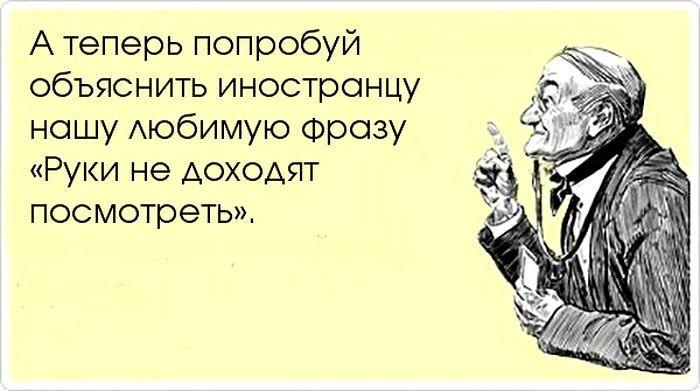 Анекдоты Про Иностранцев