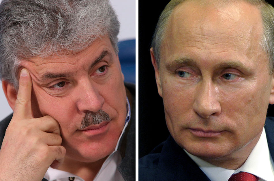 Грудинин или Путин?