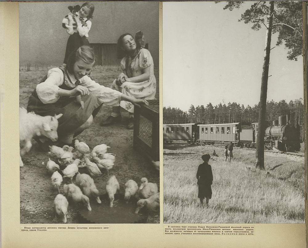 Благосостояние детей Советского Союза 40