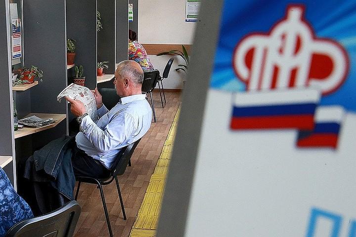 Россияне назвали желаемый уровень дохода на пенсии