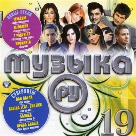 Музыка.Ру 19   2012