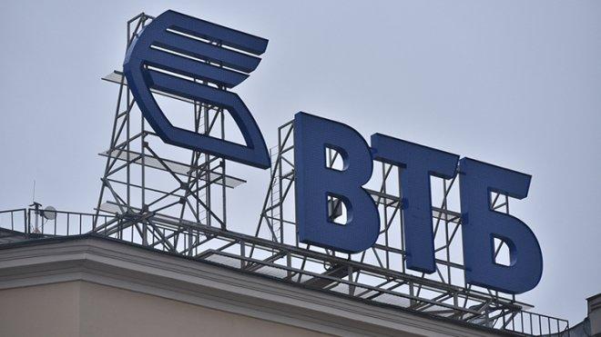 В ВТБ заявили о слиянии с «Возрождением»: акции банка взлетели на 18%