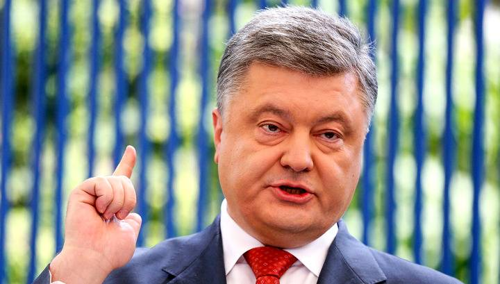 Порошенко – России: Будете г…