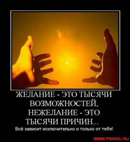 От Юлии Минаковои — ЦЕНА ЖЕЛАНИЯ