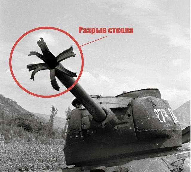 Из-за чего у танков разрывает пушку