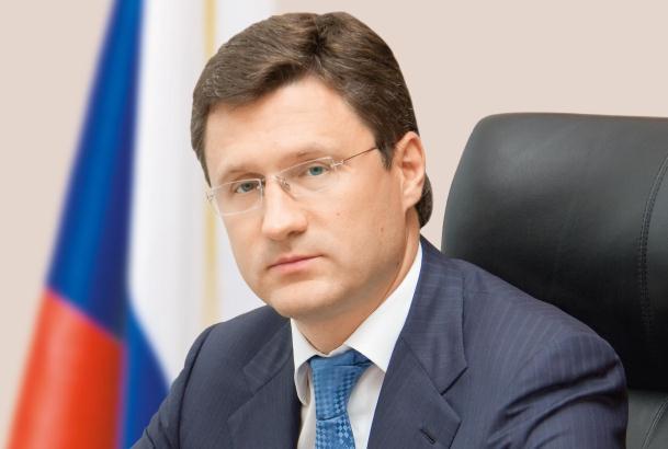 «Газпром» направил «Нафтогазу Украины» письмо с требованием погасить долг за газ