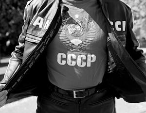 Украинцы признались в ностал…
