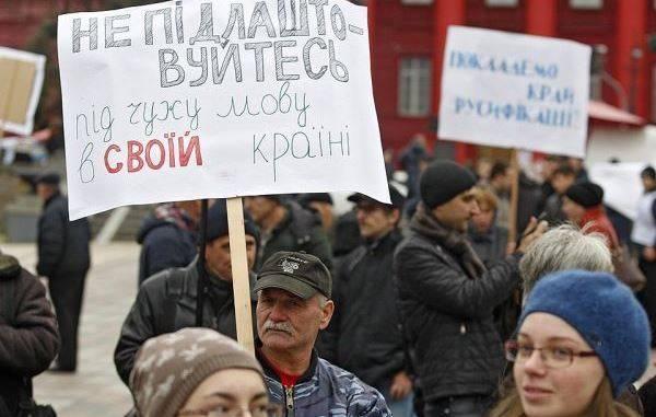 Украинизация как средство войны