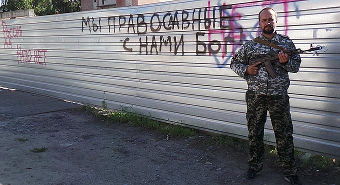 Советник Стрелкова: Мы оставили Славянск, чтобы вернуться в Киев