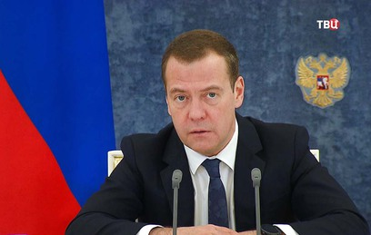 Медведев: нормативные акты не должны тормозить развитие цифровой экономики