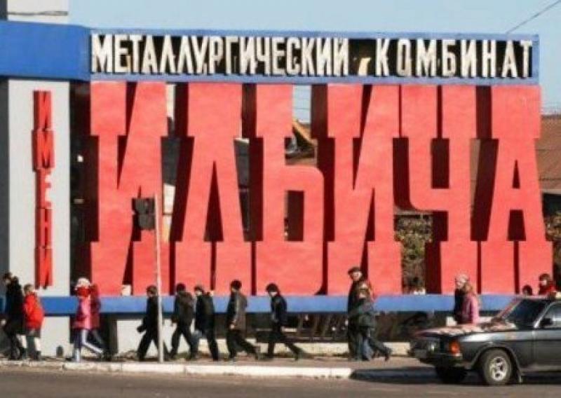ВСУ разместили две тысячи тонн боеприпасов на комбинате  имени Ильича в Мариуполе. ОБСЕ молчит
