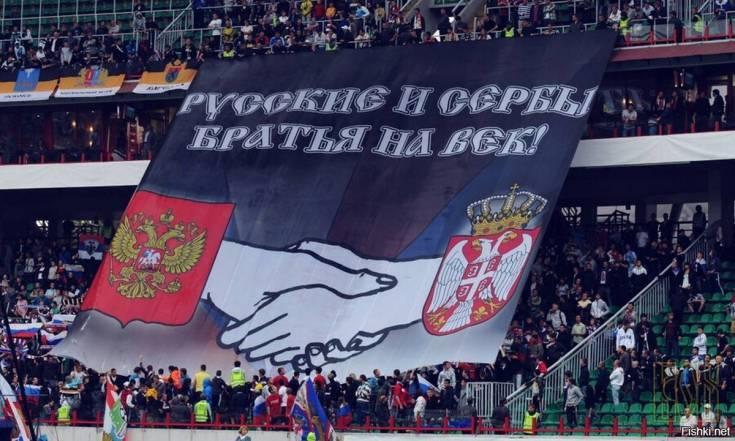 """Почему Россия """"вцепилась"""" в Сербию"""