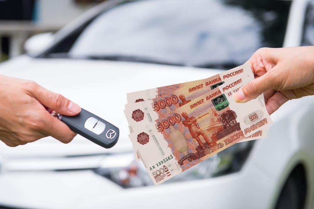 Сколько налогов придется заплатить при продаже автомобиля в 2018