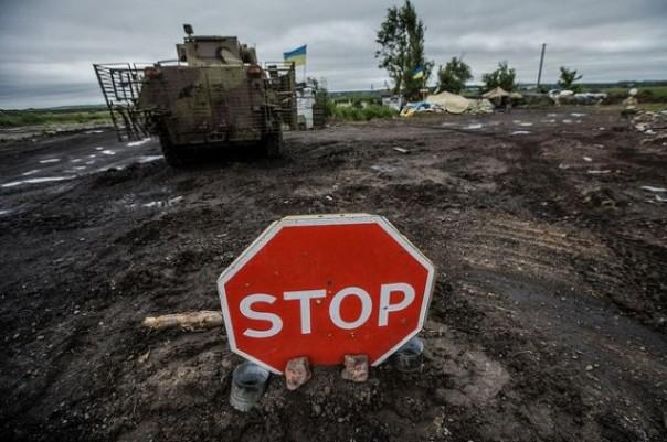Россия: Украина отказалась от введения миротворцев на Донбасс