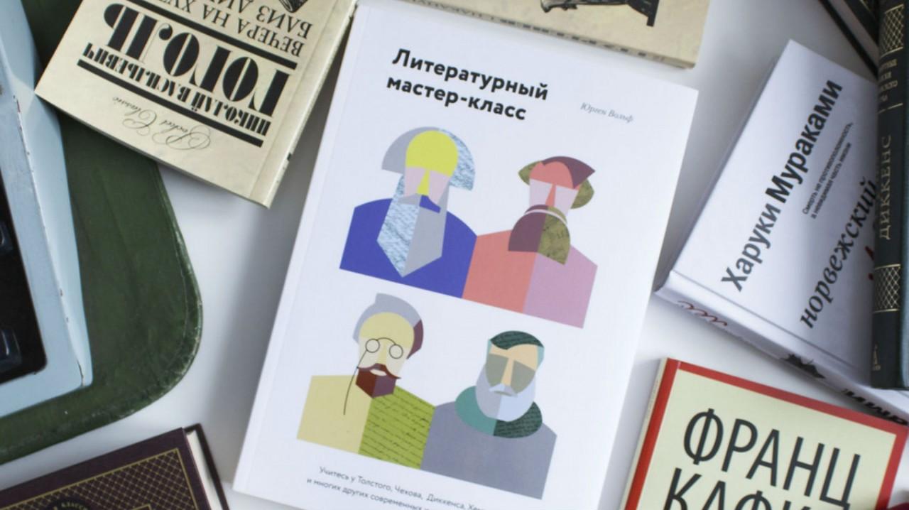 Чему блогерам стоит поучиться у Толстого, Чехова и Хемингуэя. 27 советов от классиков