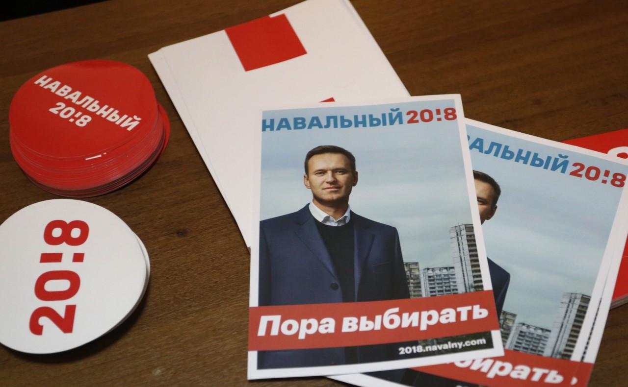 Навальный: Я все еще лучшая …