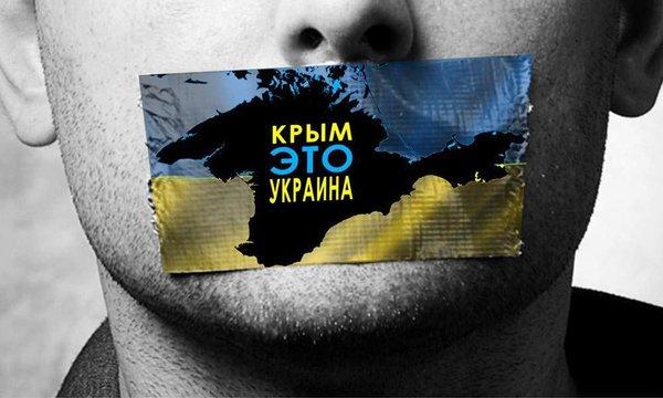 Свобода слова в Крыму