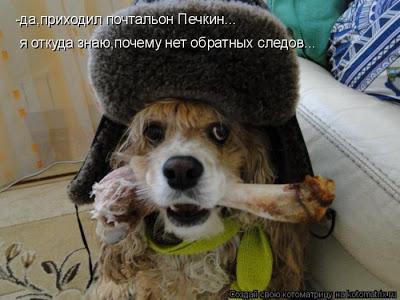 Зарисовка с натуры)))