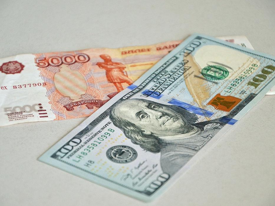Отказ от доллара уничтожит э…