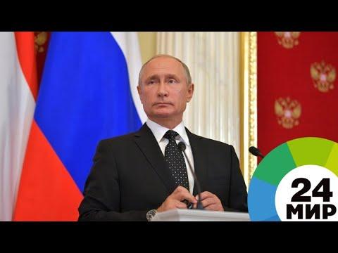«Шаги, которые заметят все!» Путин рассказал об ответе на трагедию с Ил-20