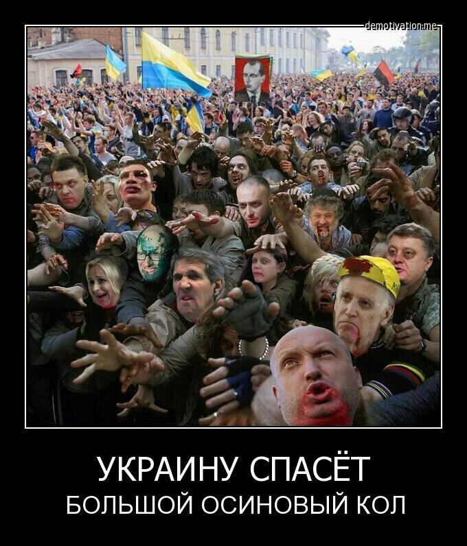 ТАК ЧТО ЖЕ ТЫ ТЕПЕРЬ ХОЧЕШЬ ОТ РОССИИ УКРАИНА?