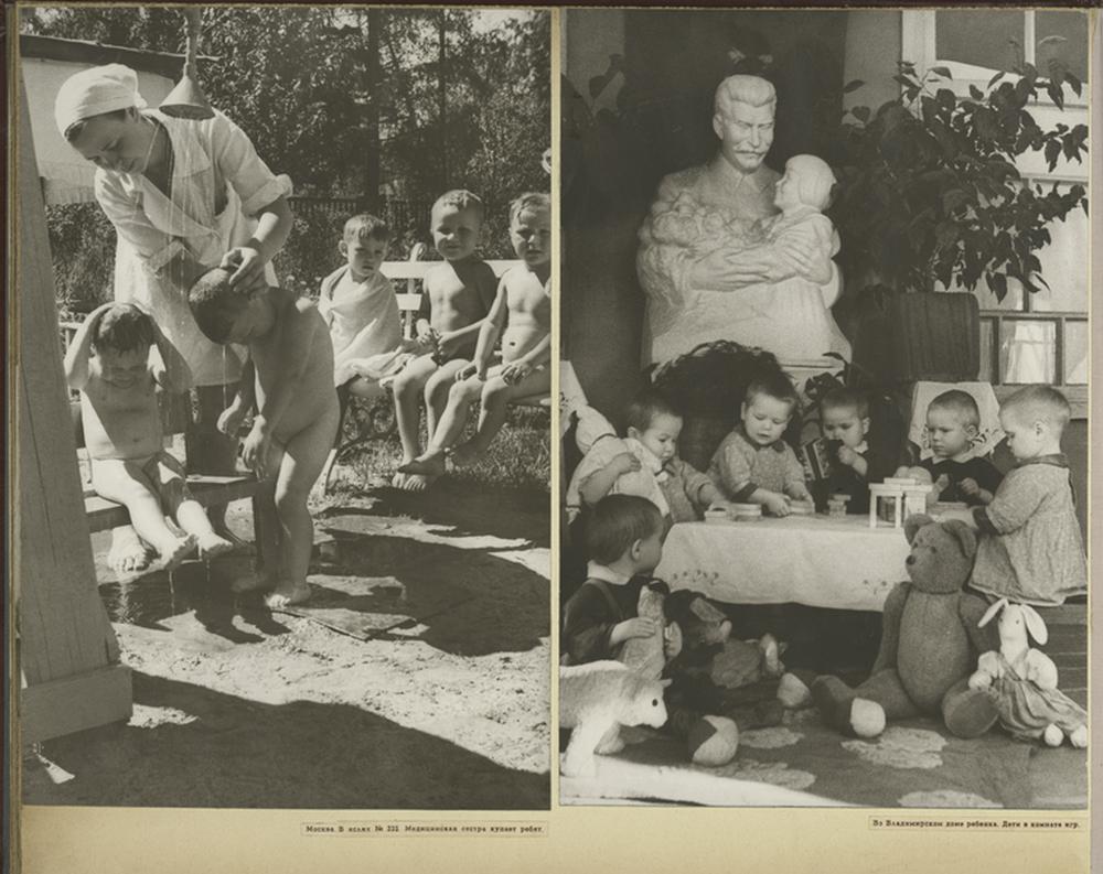 Благосостояние детей Советского Союза 9