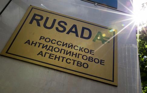 Комитет WADA по соответствию рекомендовал исполкому восстановить РУСАДА
