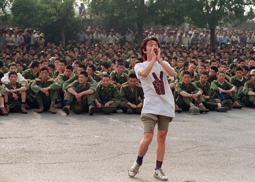 Tiananmen Square 16 Расстрел демонстрантов на площади Тяньаньмэнь 25 лет назад