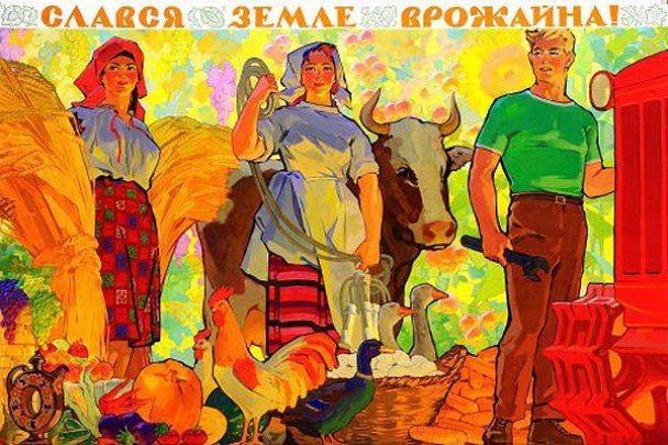 Украина: бывшую житницу СССР в ООН признали голодающей страной.