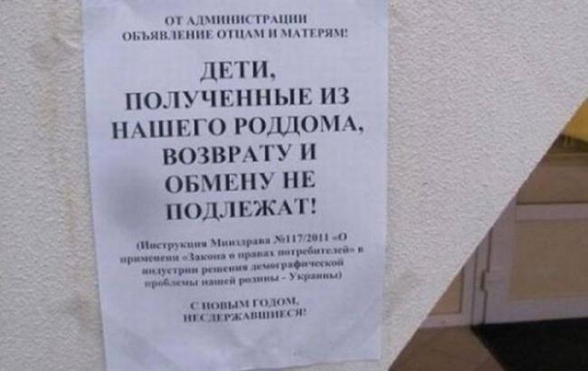 http://mtdata.ru/u19/photoDE19/20172644155-0/original.jpg