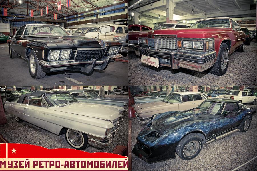 Американские машины фото и название