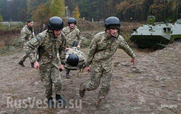 Война в «серой зоне» Донбасс…