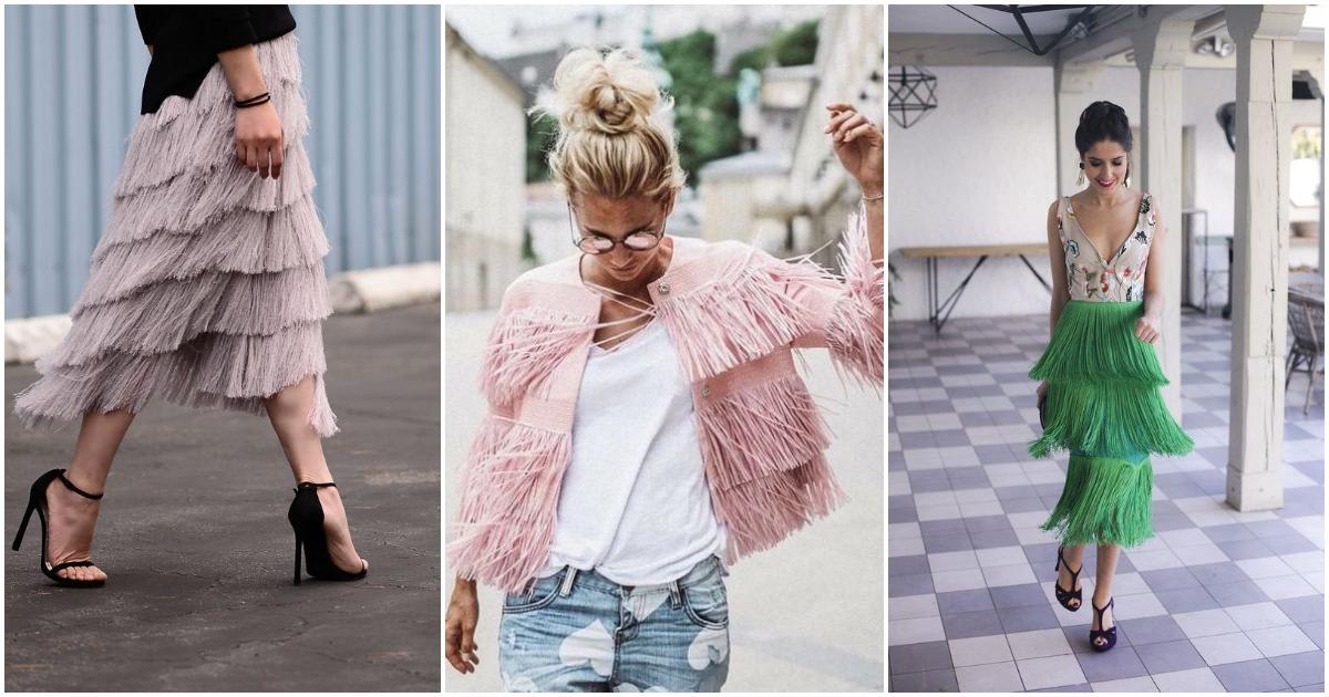 Бахрома — всегда стильно и элегантно. Модный тренд 2018