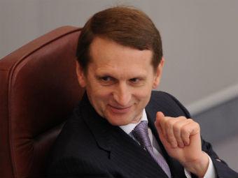 Нарышкин отказался заниматься Бастрыкиным в Госдуме